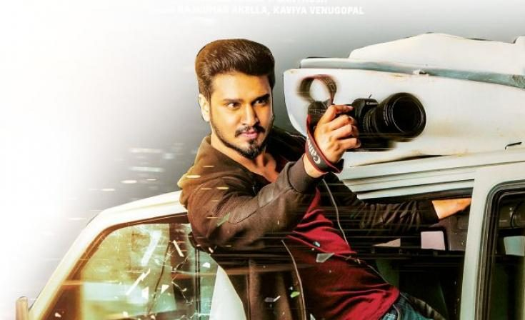 Student Thriller Telugu Movie In 2020